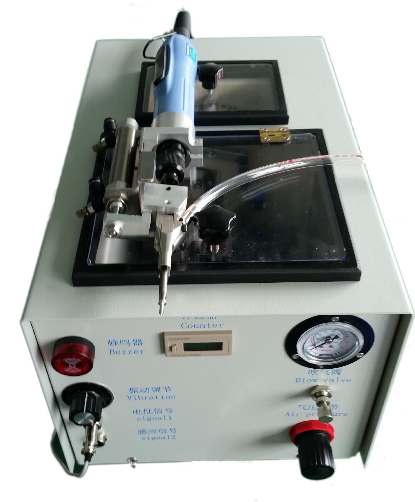 Automatic Screwdriver Machine