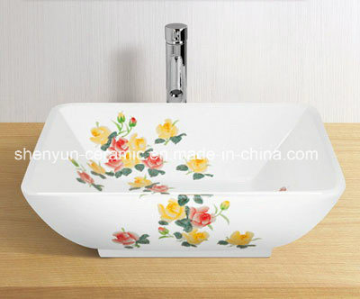 Color Ceramic Basin Bathroom Basin Square Shape (MG-0043)
