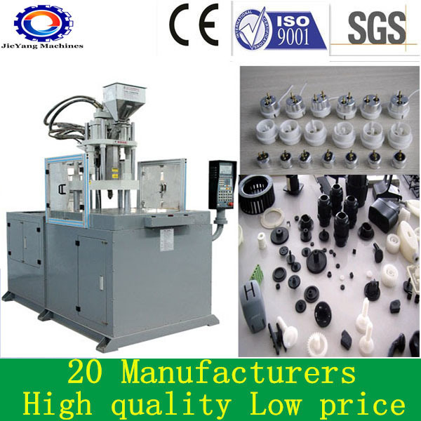 Vertical Plastic Injection Molding Machine for PVC Hardware