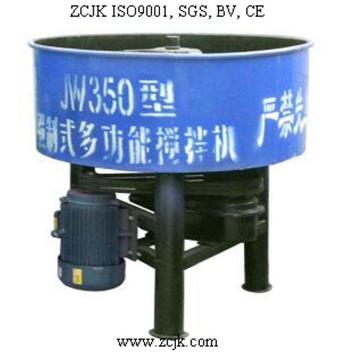 Zcjk Jw500 Multiple Function Concrete Mixer