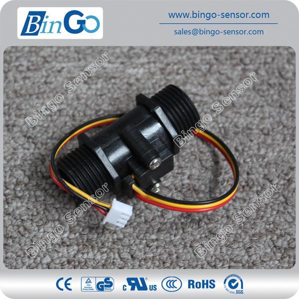 Plastic Piston Type Flow Switch