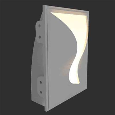 Sixu Recess Plaster Wall Lamp Hr-4010