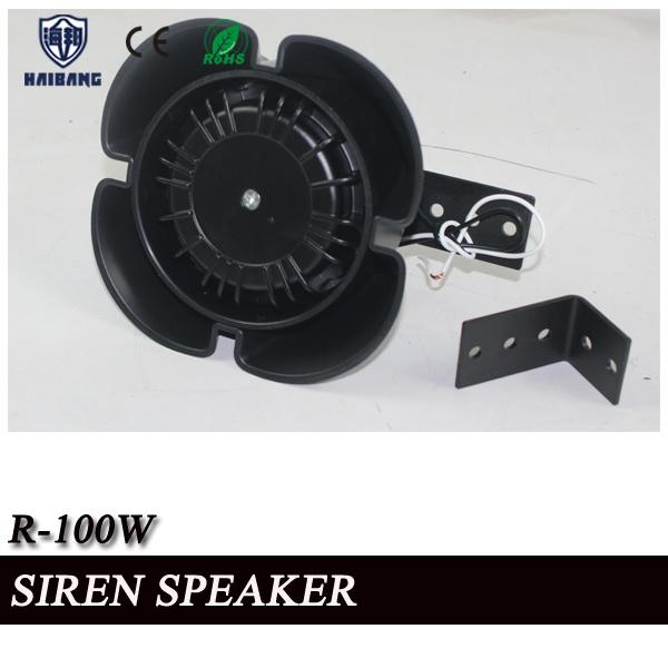 Electric Horn Speaker/24V Car Top Waterproof Speakers R-100W, 150W