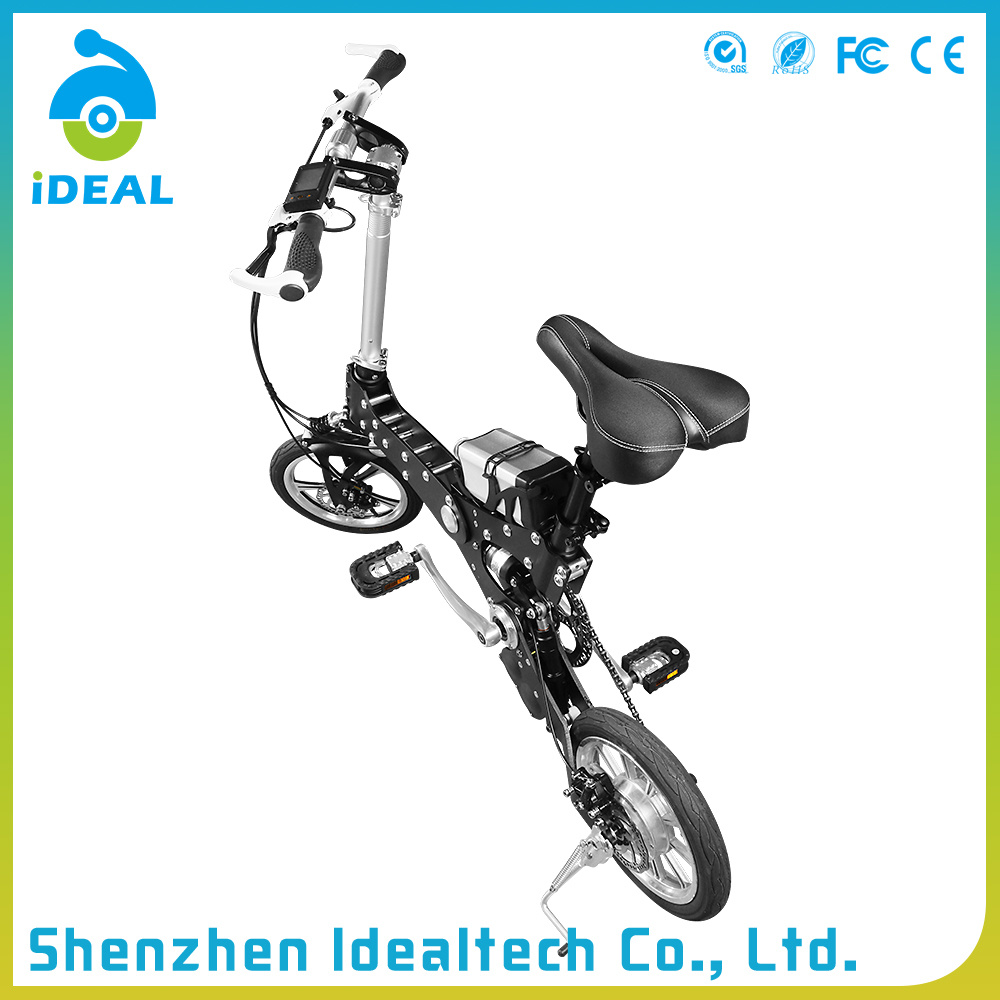 14 Inch 250W Battery Kids Folding Electric Bike