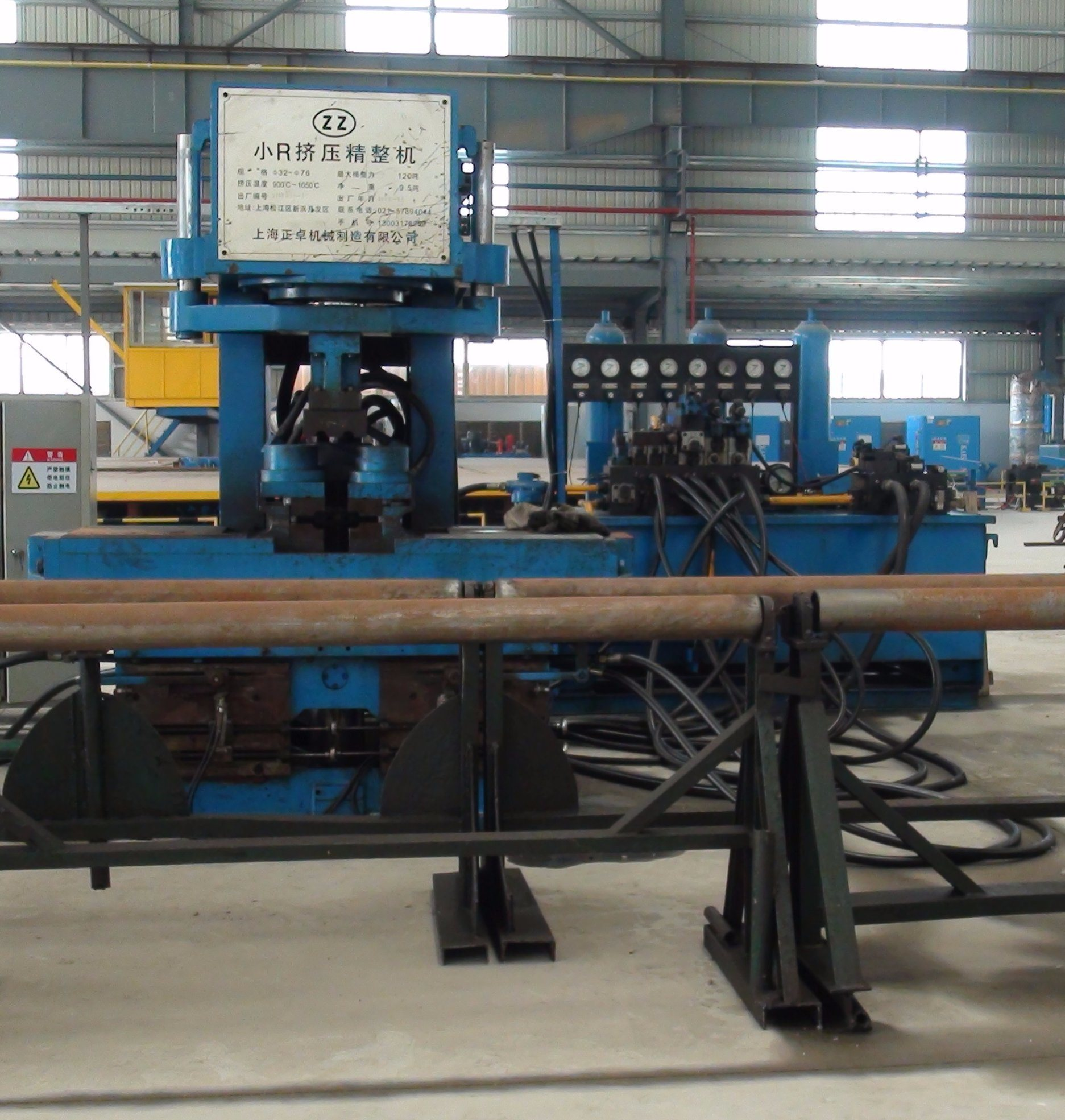 Small R Tube Squeezing and Sizing Machine