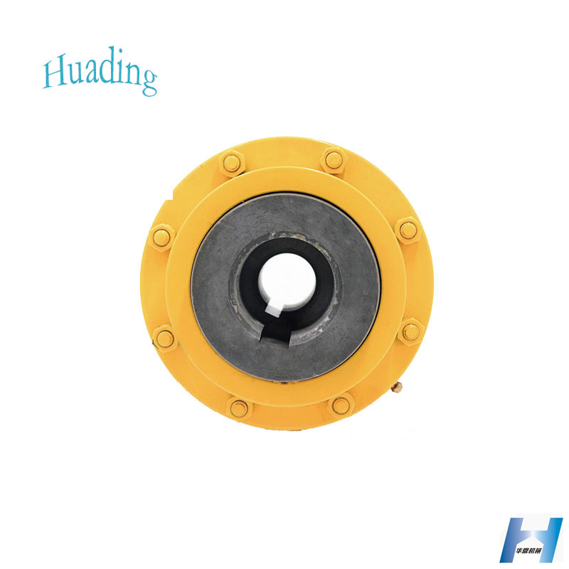 Flexible Drum Gear Coupling for Transmission