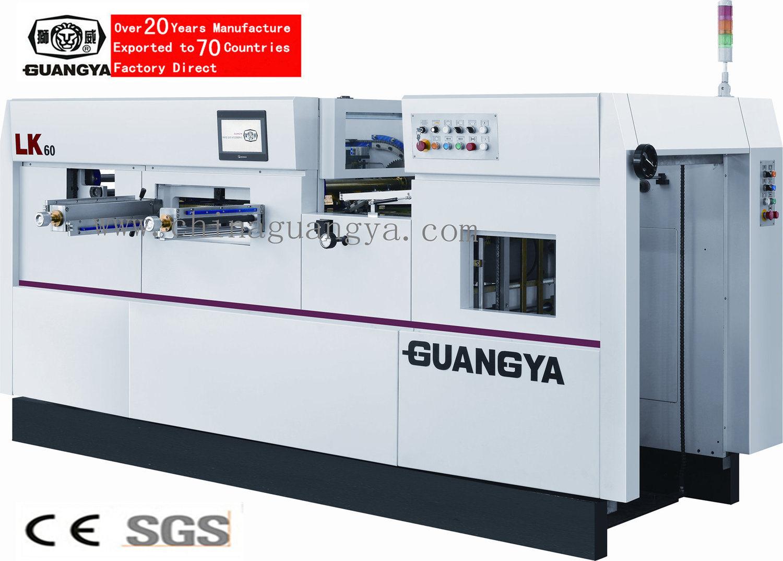 Lk60 Automatic Die Cutting Machine