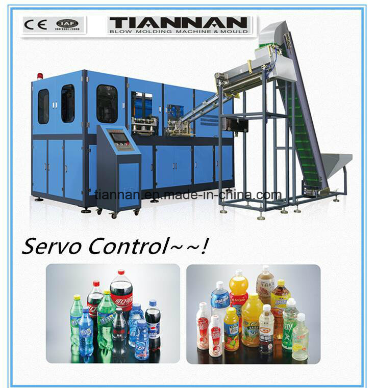 High Speed Pet Bottle Machine
