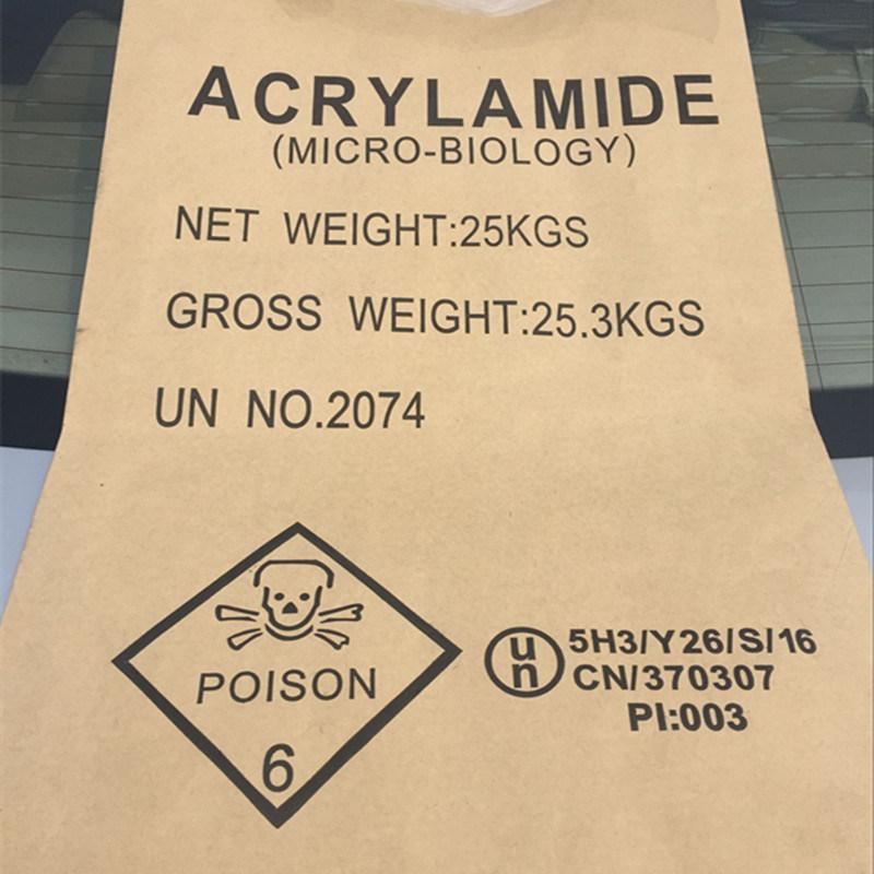White Crystal Powder 98% CAS No.: 79-06-1 High Quality Acrylamide