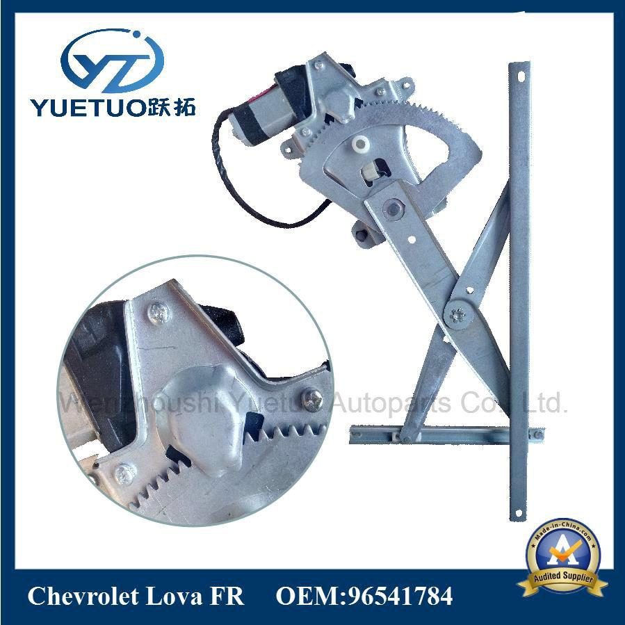 Power Window Regulator for Chevrolet Lova American Car OEM 96541783, 96541784