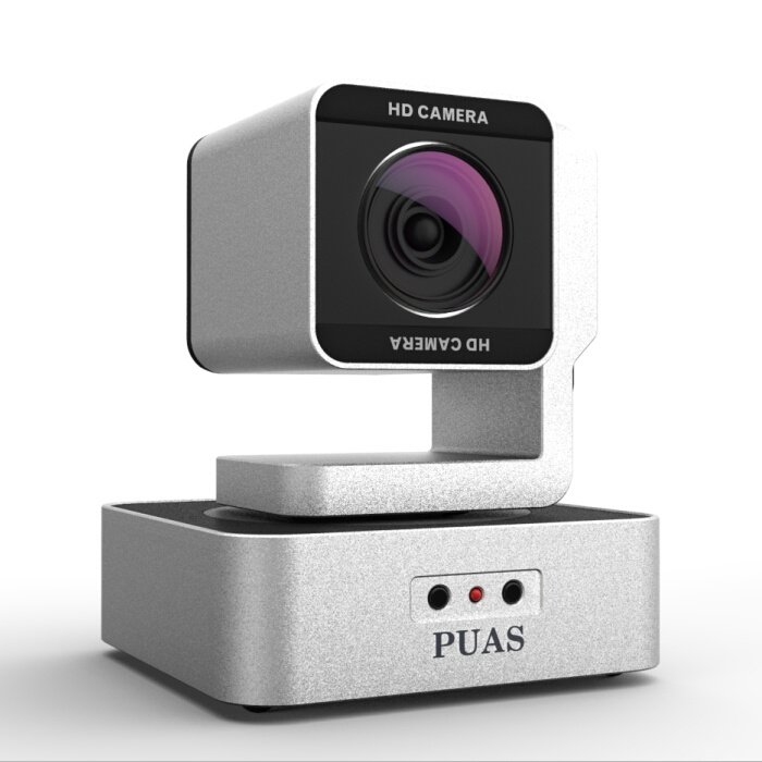 Hot 20xoptical 3.27MP Full HD 1080P60 Video Conference Camera