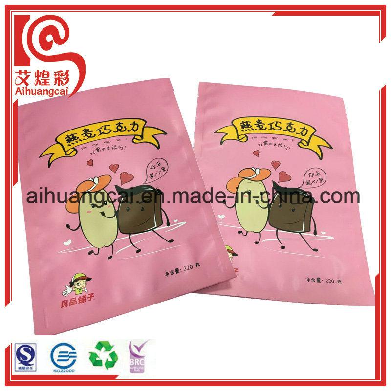 Side Heat Seal Plastic Aluminum Ziplock Coffee Food Packaging Bag