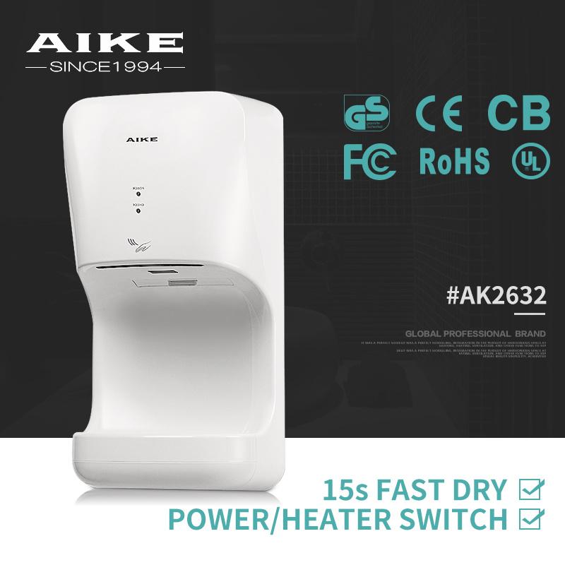 AK2632 Hotel Bathroom Appliances Automatic High Speed Air Hand Dryer