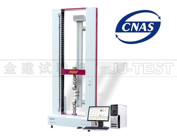 Universal Testing Machine ( UTM)