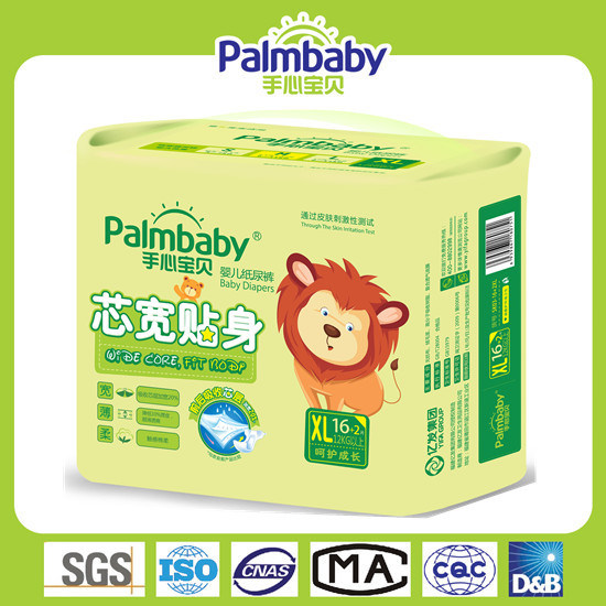 Soft Breathable Baby Diaper Made in China