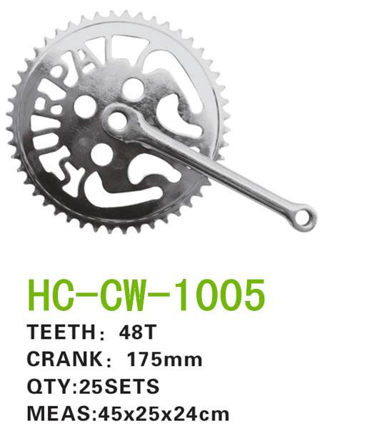 Chainwheel & Crank (CW-1005)