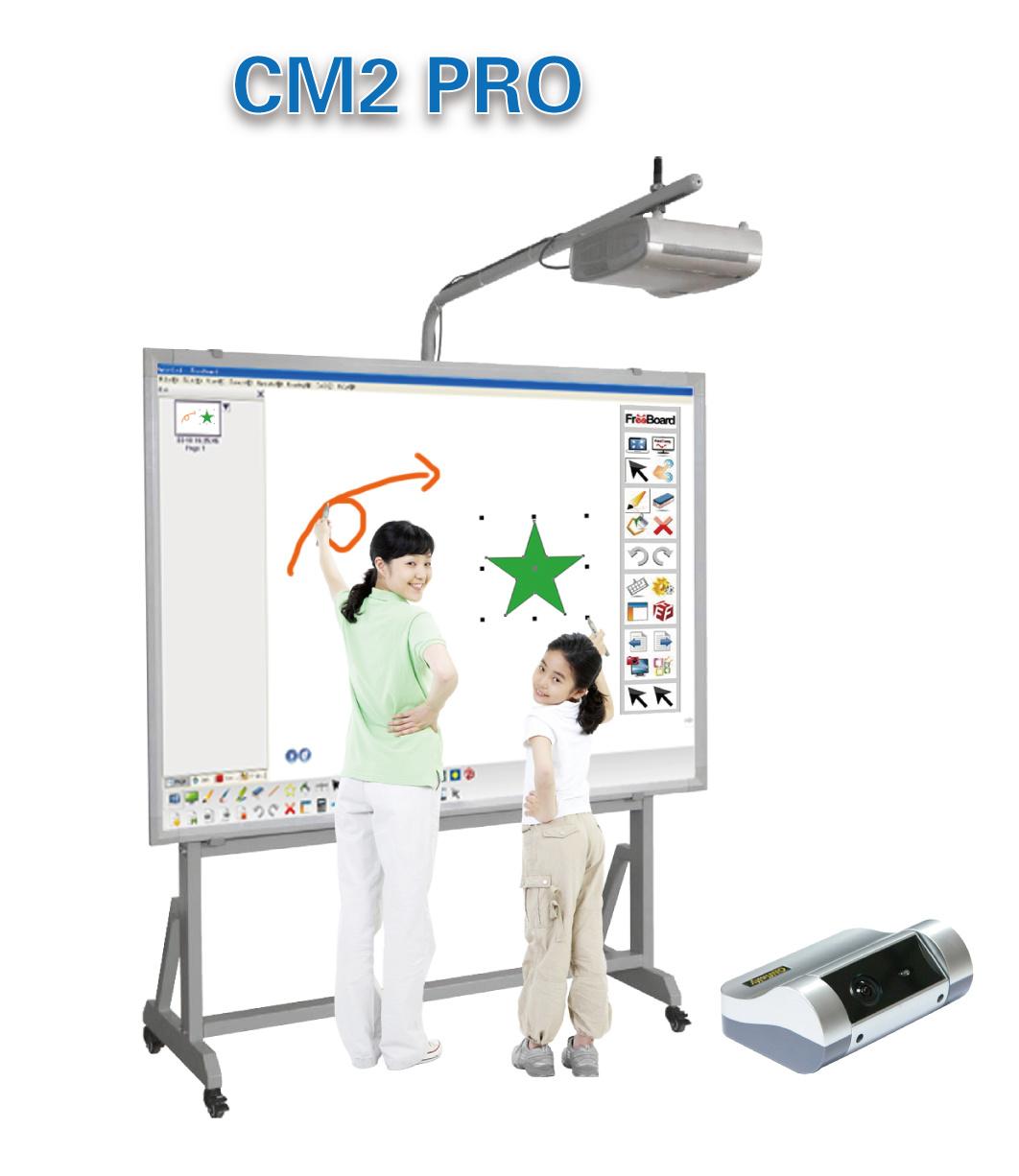Cm2 PRO - Multi Touch Portable Interactive Whiteboard