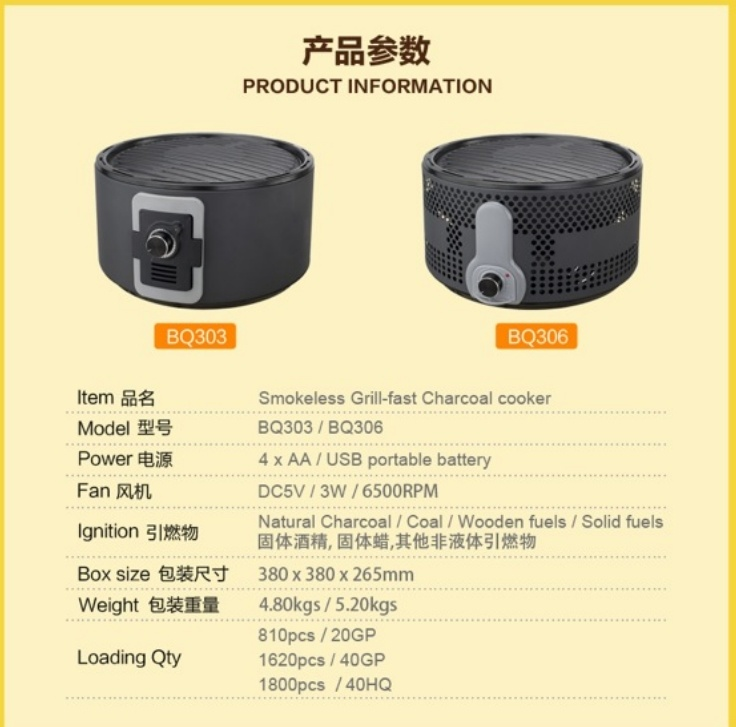 Smokeless Charcoal Grill Bq-303