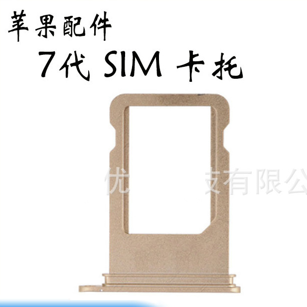 New SIM Card Slot Tray Holder Repair Replacement for iPhone 7