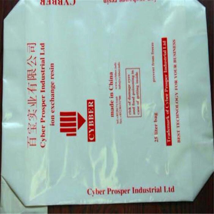 25kg PP Valve Bag/ Woven Packing Bag