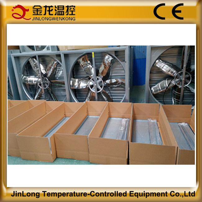Jinlong Indutrial/ Agricultural Centrifugal Shutter Exhaust Fan/ Ventilation Fan