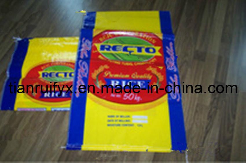 Vivid Printing Practical 25kg Rice Bag (KR146)