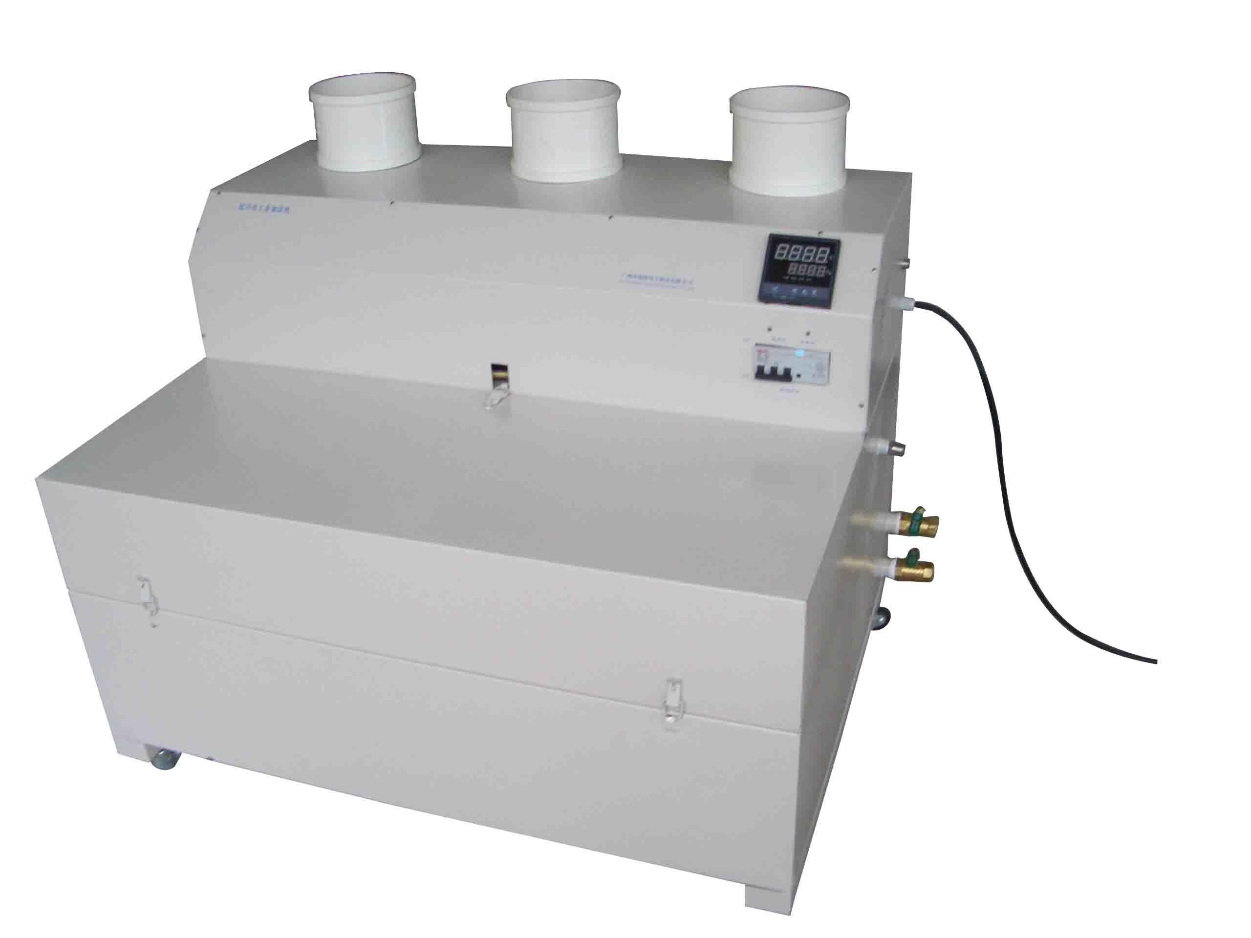Humidifier (AOTE JS045A) China Humidifier Industrial Humidifier #505B67