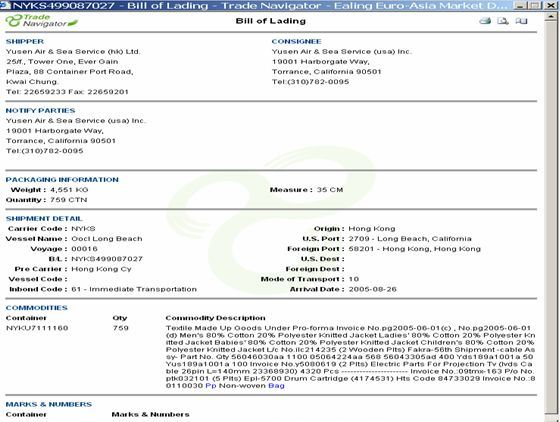 bill of lading. Sample US Bill of Lading