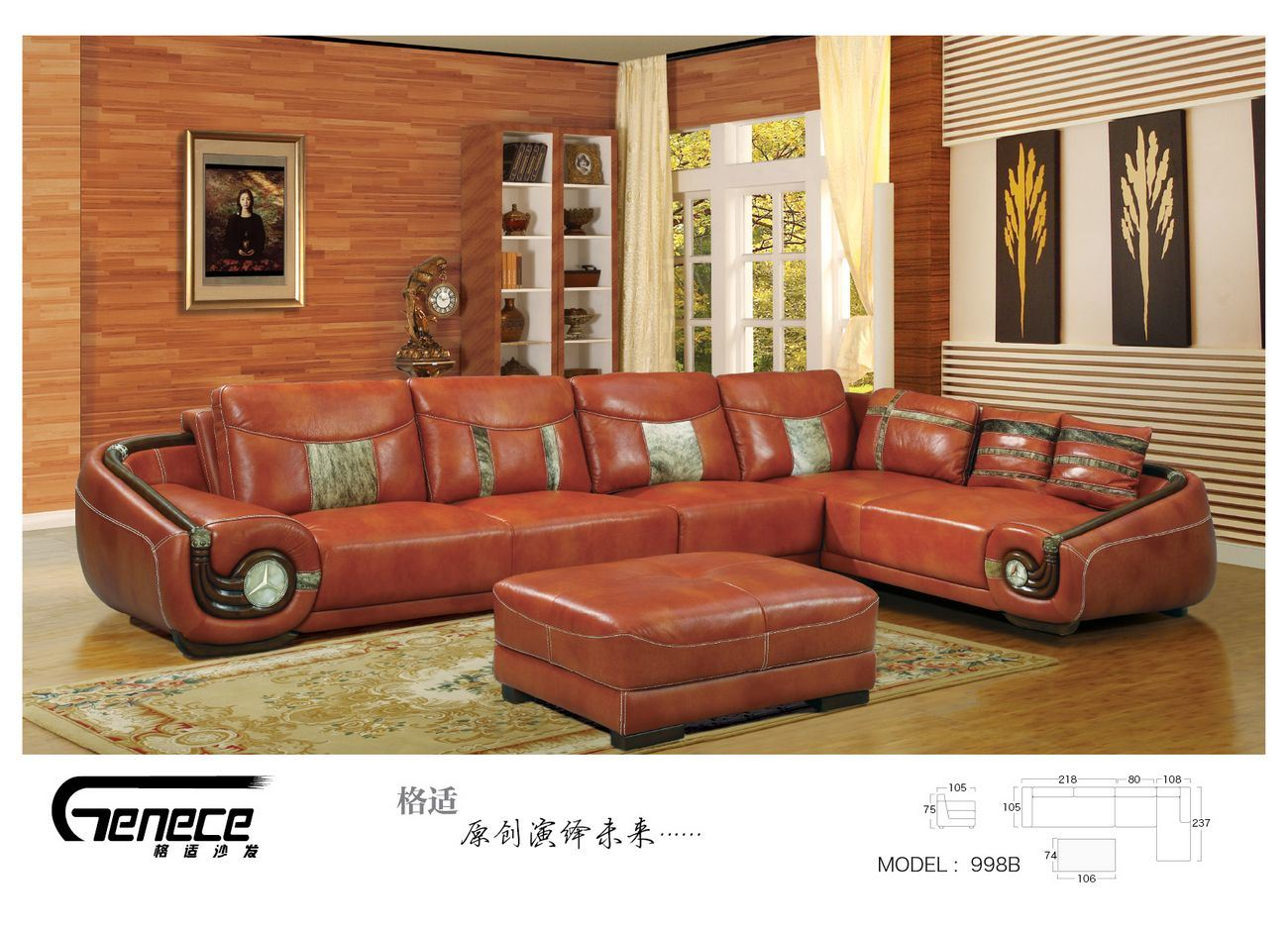 China wood furniture leather sofa b