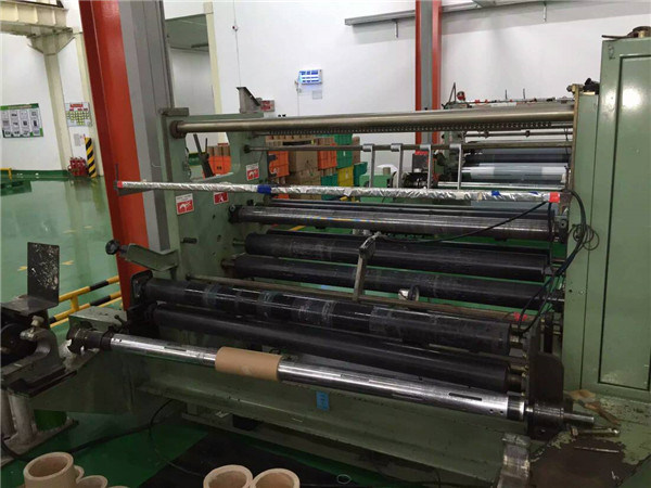 Second Hand 1300mm 4 Shafts Hot Sale BOPP Tape Slitting and Rewinding Machine