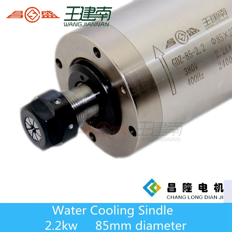 2.2kw 85mm Diameter Er20 400Hz Water Cooled Spindle for Deep Engraving