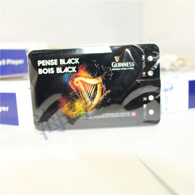 Card MP3 MP3 Player Gift