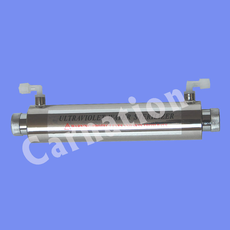 UV Sterilizer for Water (16W)