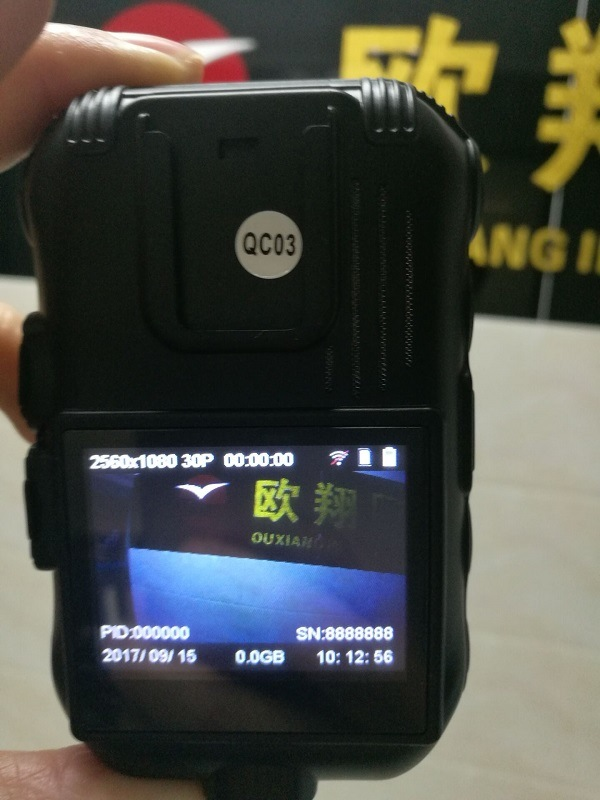 on Person Body Mounted Video Camera Police Cop Wearable Camera