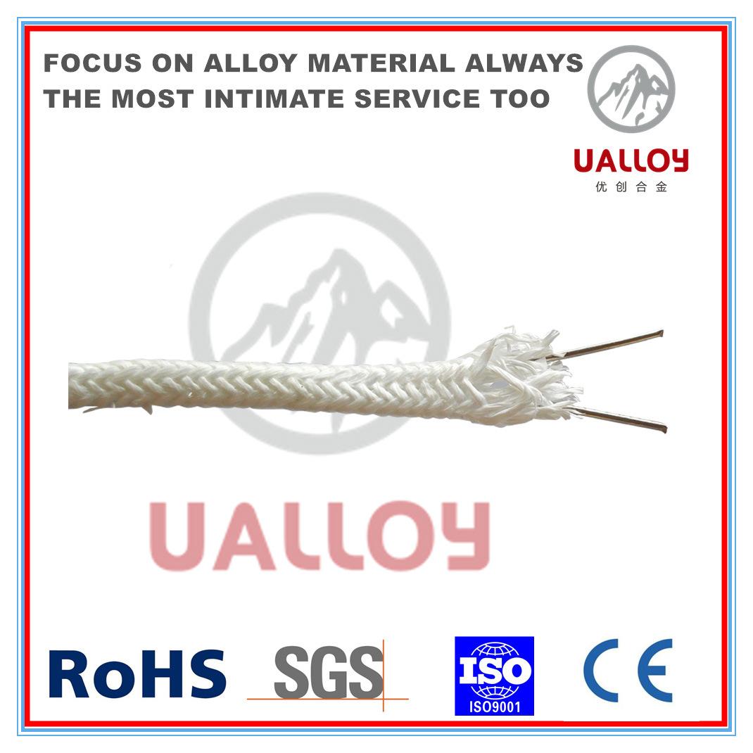 Fiberglass Insulated Solid Wire (type K/E/N/J/T)