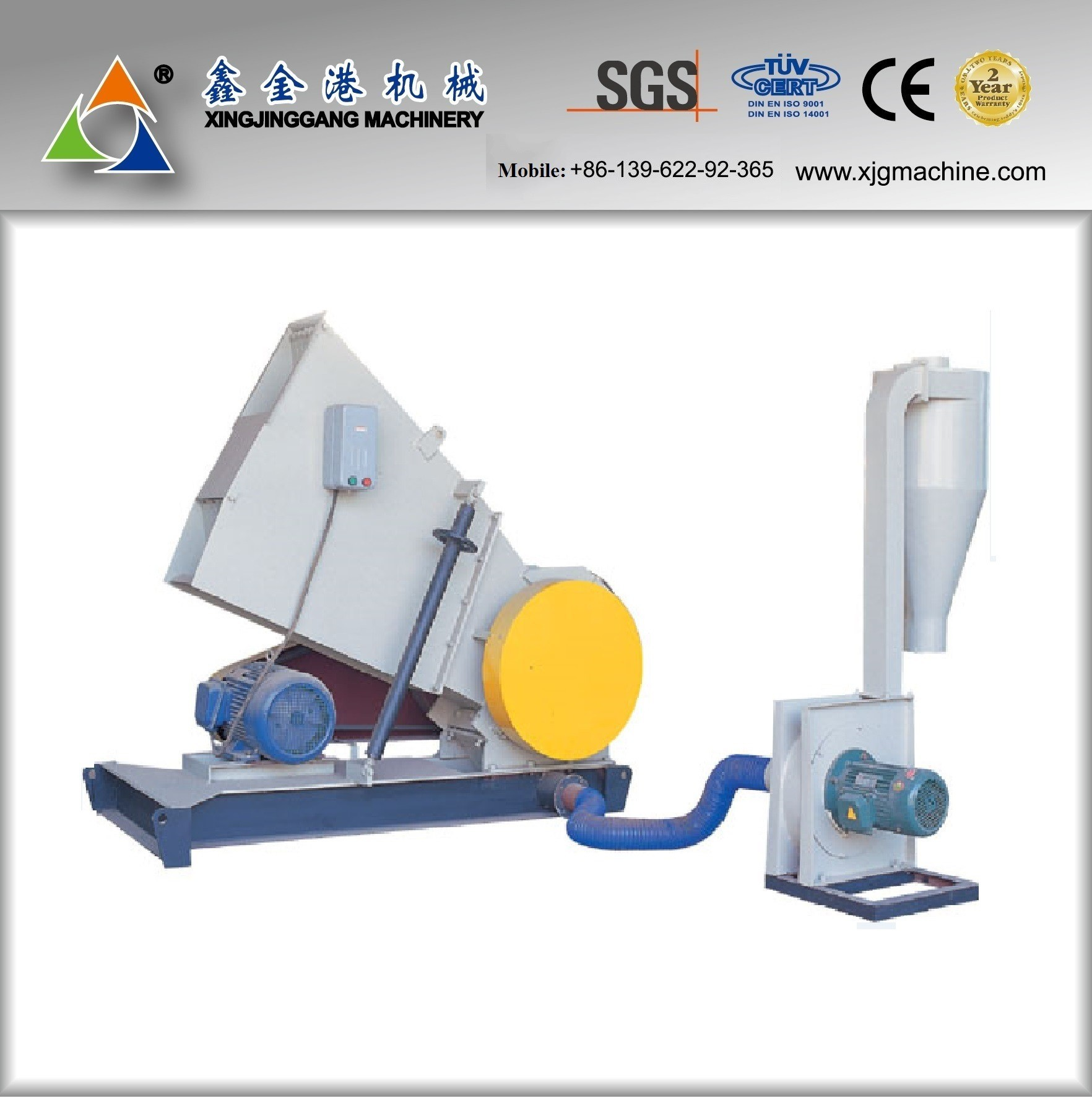 Pipe Crusher Shredder