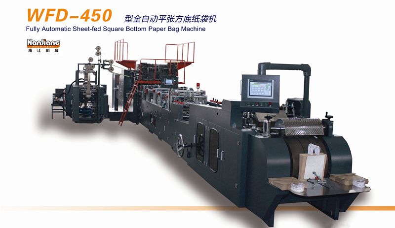 Sheet Fed Paper Carry Bags Machine with Handle (WFD-450)