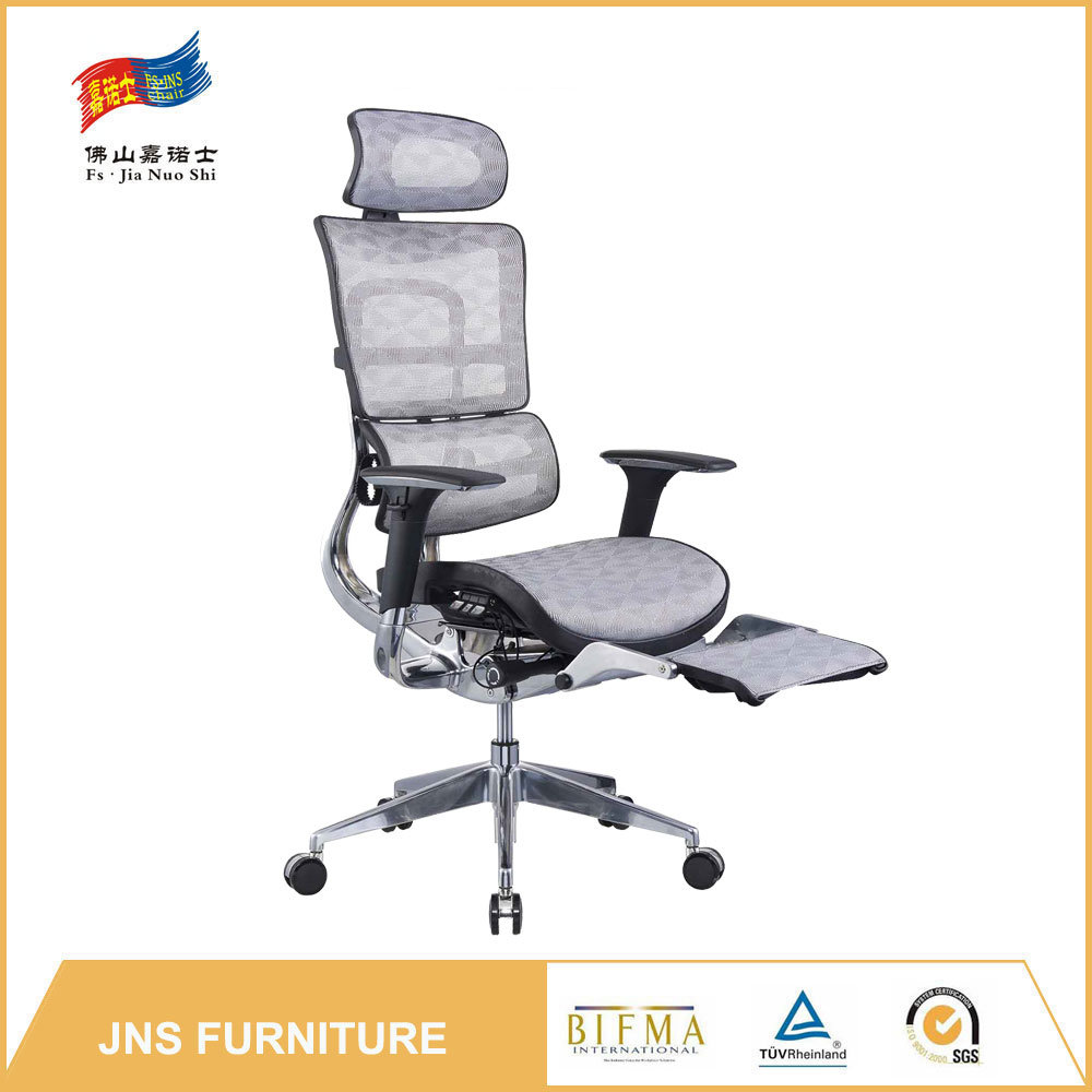Comfortable Adjustable Ergonomic Swivel Computer Chair