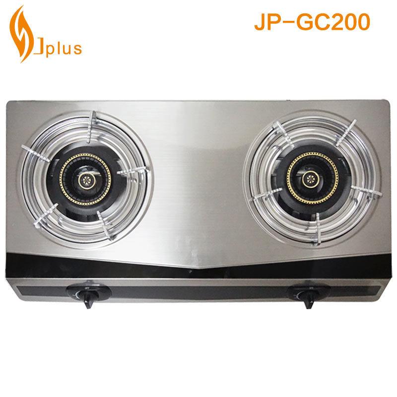 Stainless Steel 2 Burner Gas Burner (JP-GC200)