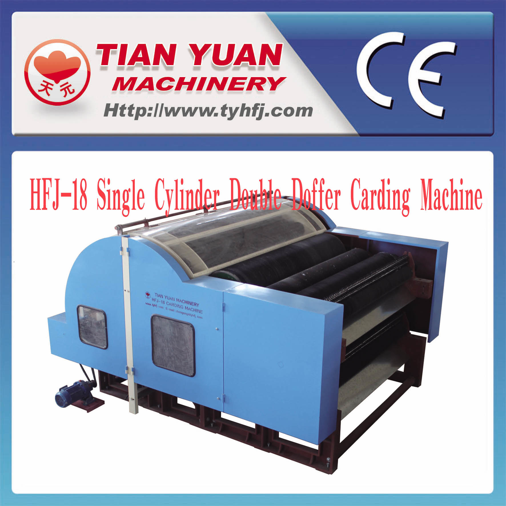 Single Cylinder Double Doffer Nonwoven Carding Machine (HFJ-18)