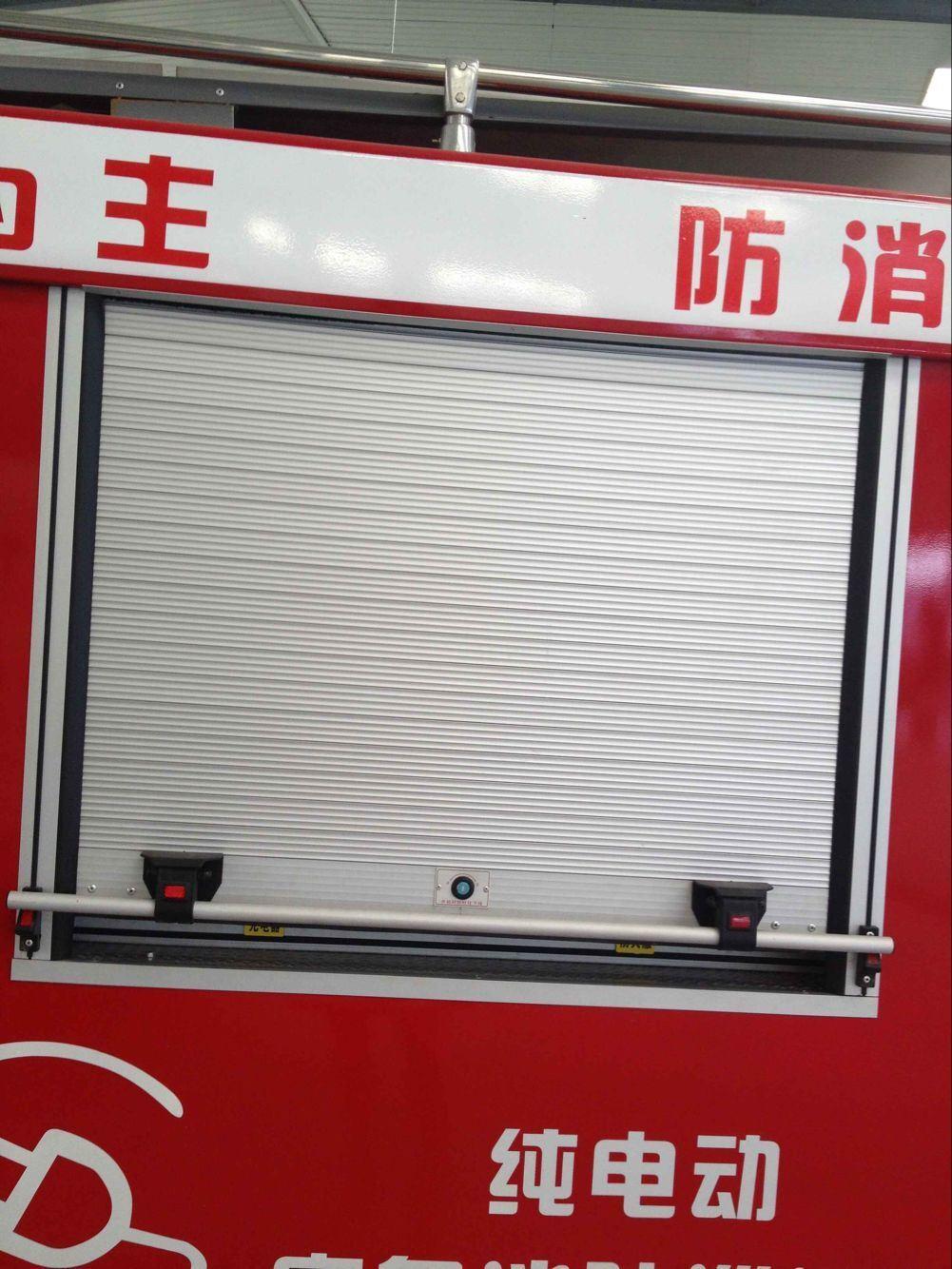 Fire Truck Rolling Doors