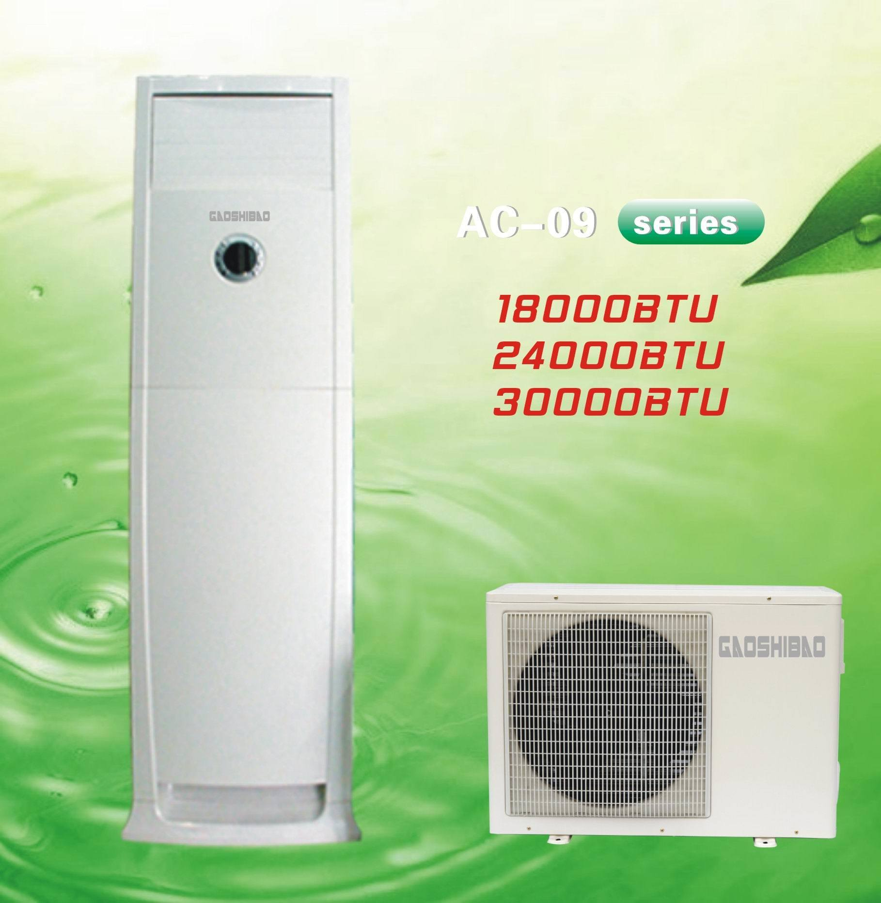 China 18000 BTU Floor Air Conditioner China Floor Standing Ac  #B51E16
