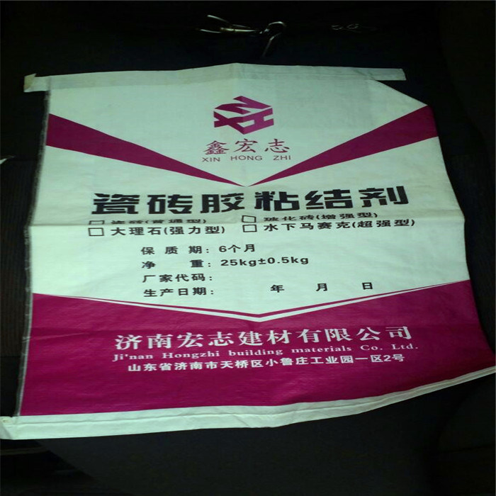 PP Woven Valve Bag for Packing Chemicals