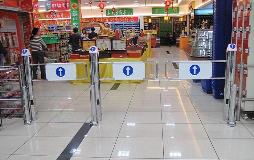 (CE/SAA) Swing Gate, Supermarket Entrance Gates, Rotogate, Sliding Door, Automatic Door, Valve,
