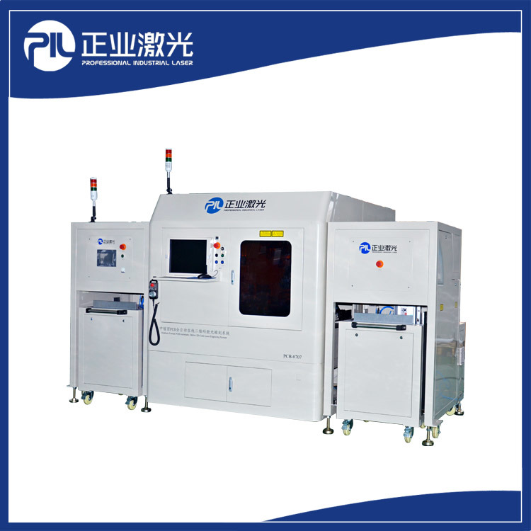 High Precision PCB Automatic QR Code Laser Marking Machine (PCB-0707)