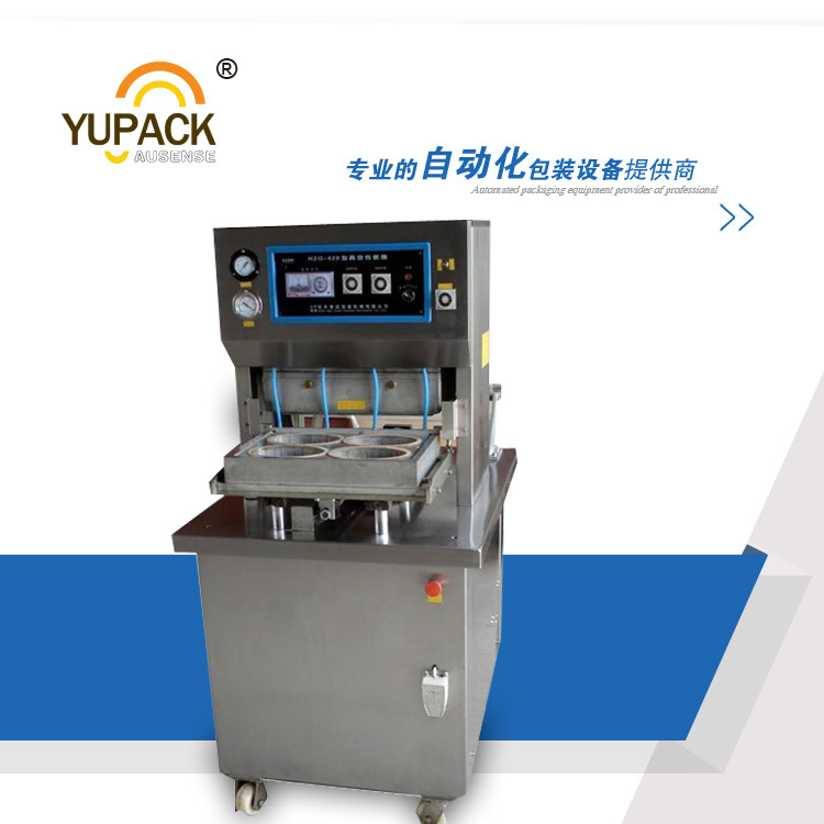 Yupack Automatic Skin Packing Machine/Skin Vacuum Machine for Food