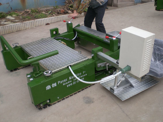 Small Paver Machine for Running Track