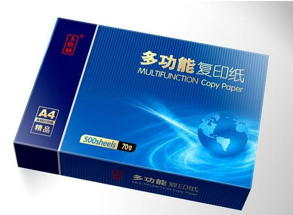 70/75/80GSM Copy Paper, A4 Office Paper, Printing Paper