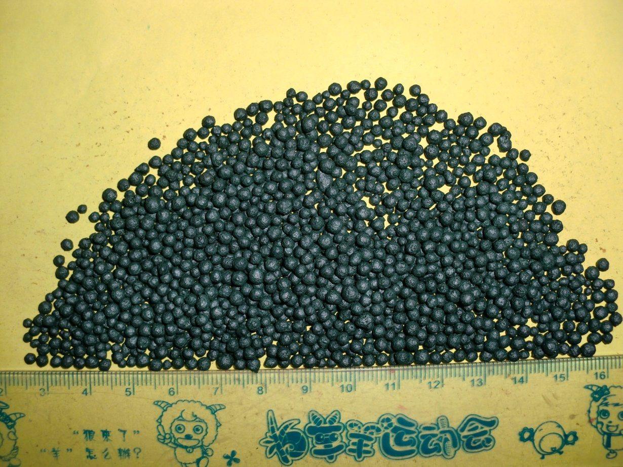 NPK Organic Fertilizer, NPK Compound Fertilizer