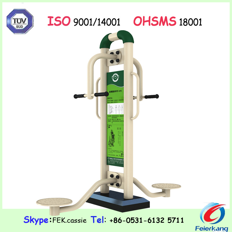Waist Massager Outdoor Gym Equipment